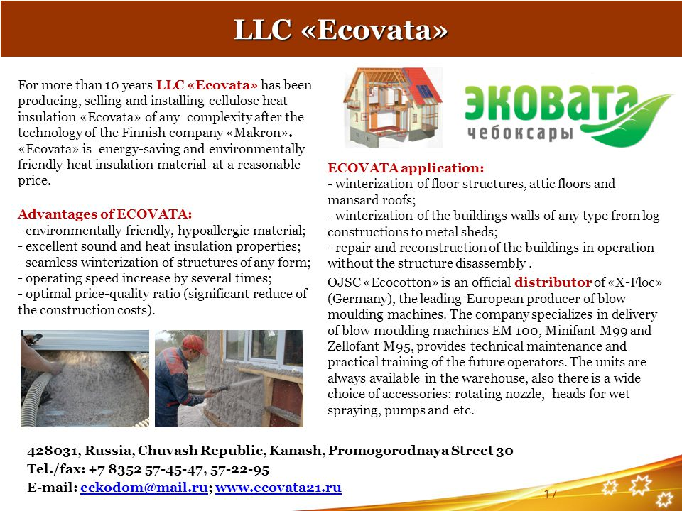 LLC «Ecovata»