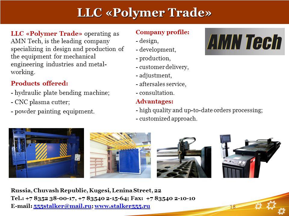LLC «Polymer Trade»