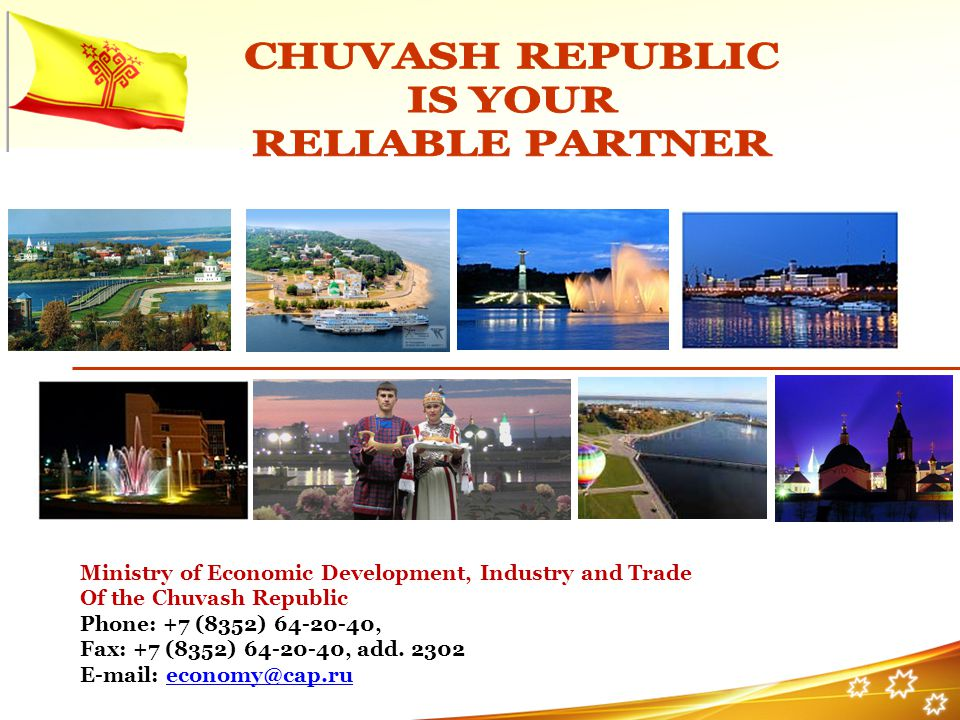 CHUVASH REPUBLIC IS YOUR RELIABLE PARTNER