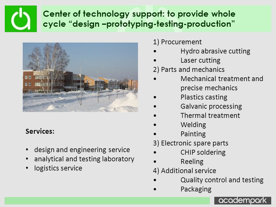 Center of technology support: to provide whole cycle design –prototyping-testing-production