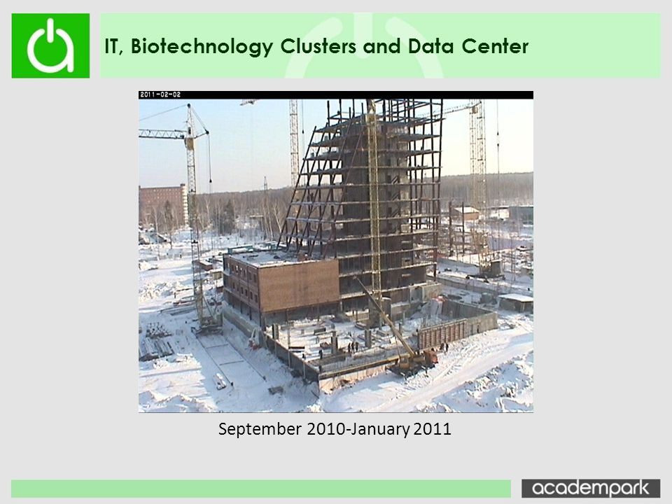 IT, Biotechnology Clusters and Data Center