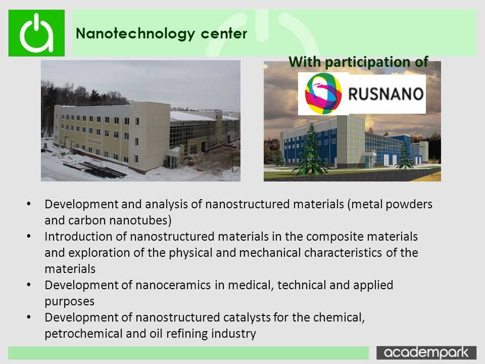 With participation of Nanotechnology center