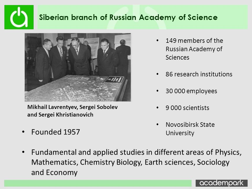 Siberian branch of Russian Academy of Science