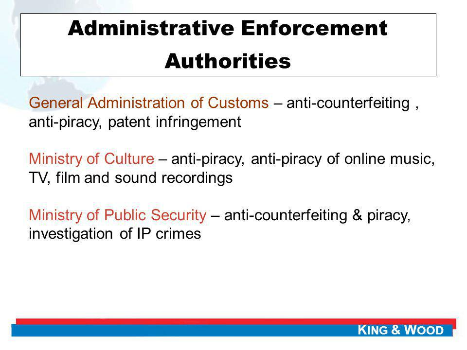 Administrative Enforcement Authorities