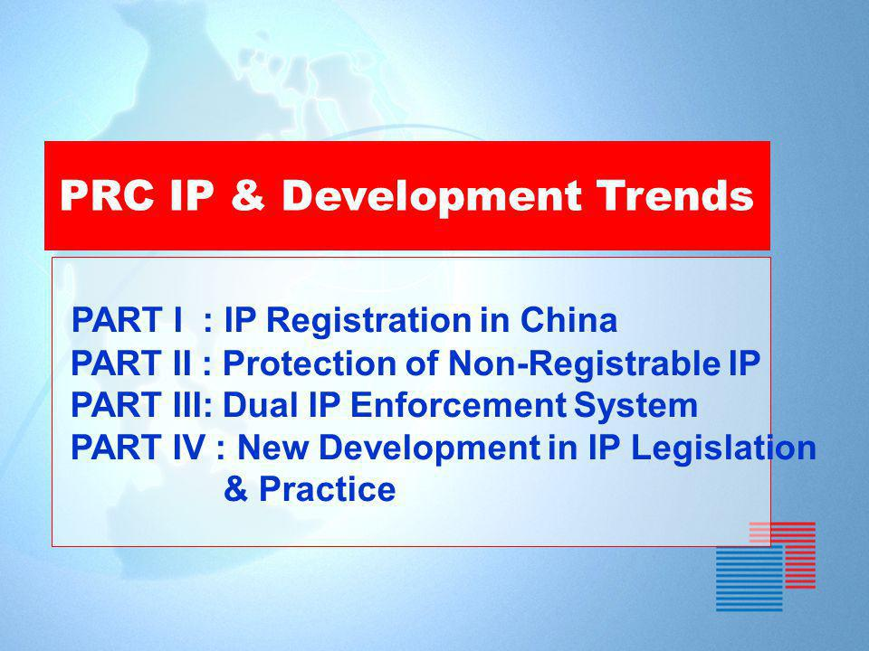 PRC IP & Development Trends