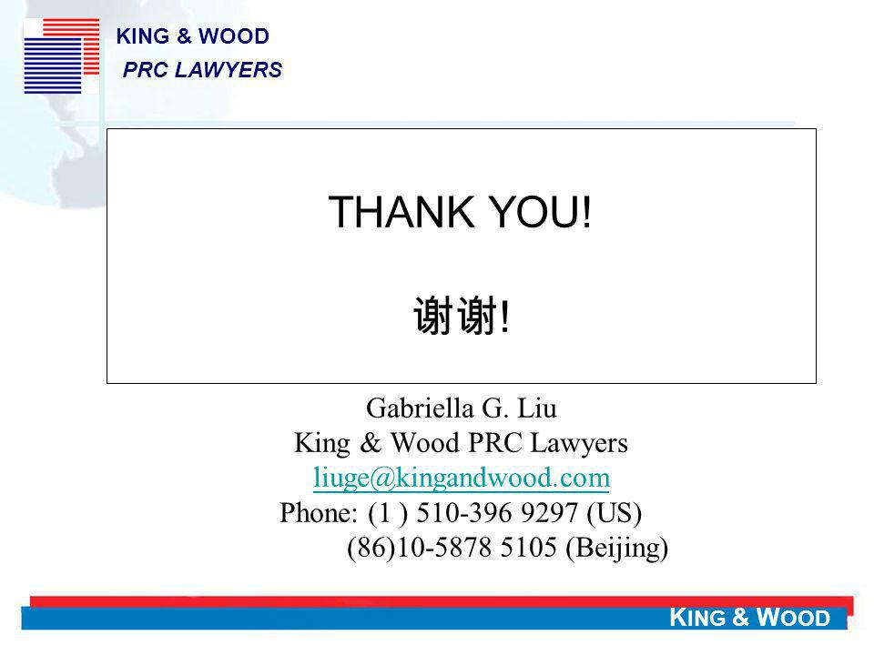 KING & WOOD PRC LAWYERS.