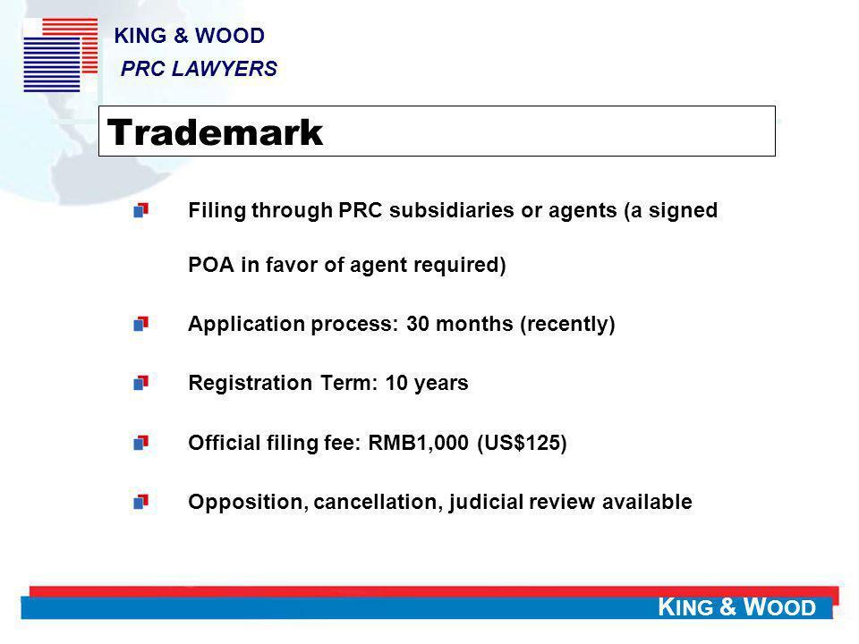 Trademark KING & WOOD PRC LAWYERS