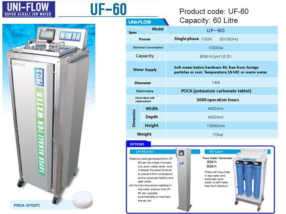 Product code: UF-60 Capacity: 60 Litre