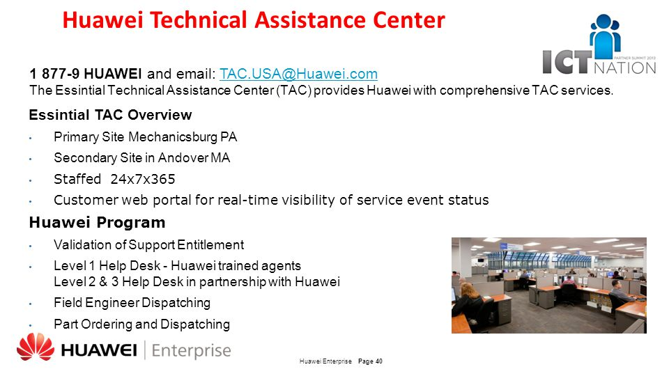 Huawei Technical Assistance Center