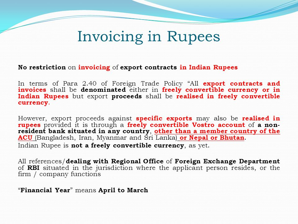 Invoicing in Rupees