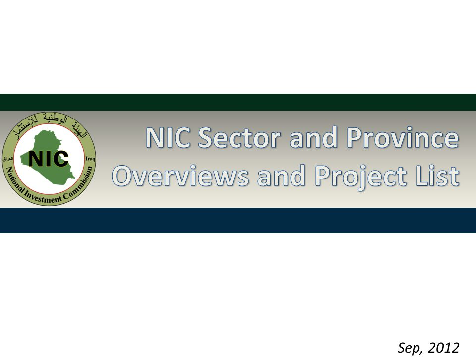 NIC Sector and Province Overviews and Project List