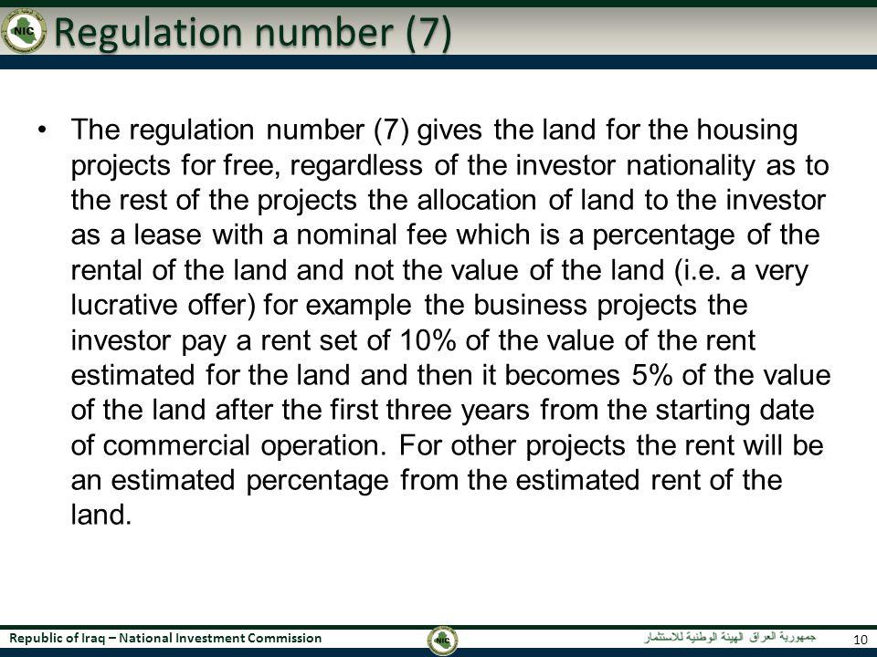 Regulation number (7)