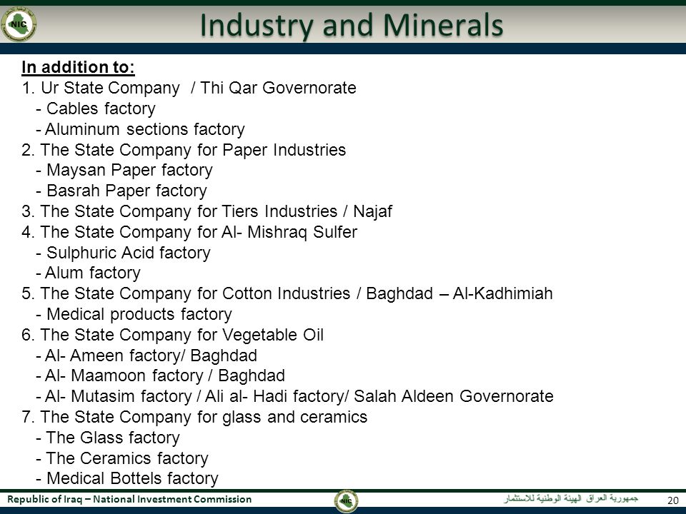 Industry and Minerals In addition to: