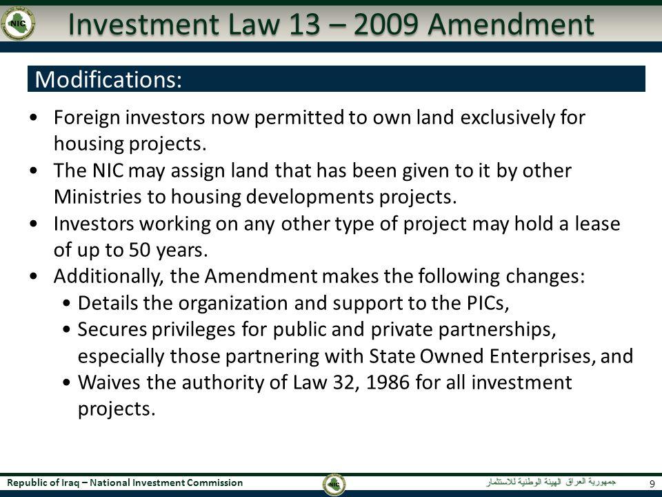 Investment Law 13 – 2009 Amendment