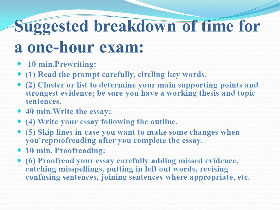 Suggested breakdown of time for a one-hour exam: