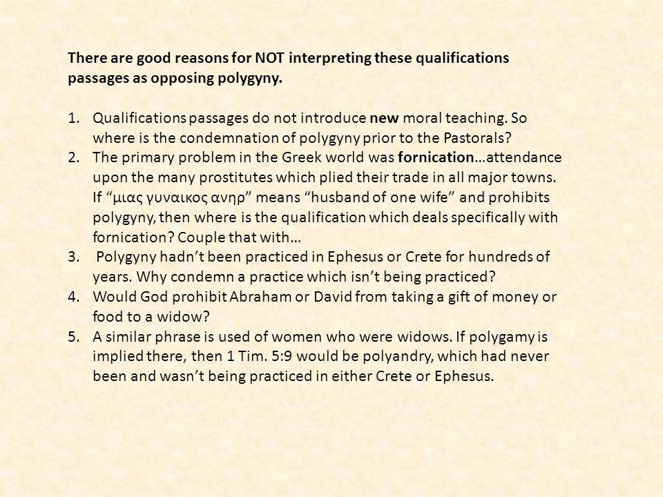 There are good reasons for NOT interpreting these qualifications passages as opposing polygyny.