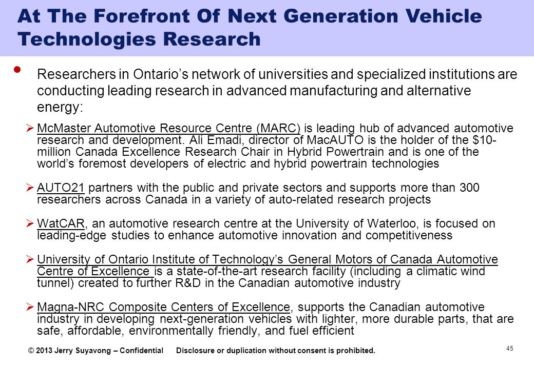 At The Forefront Of Next Generation Vehicle Technologies Research