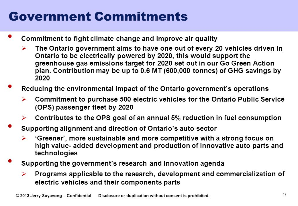 Government Commitments