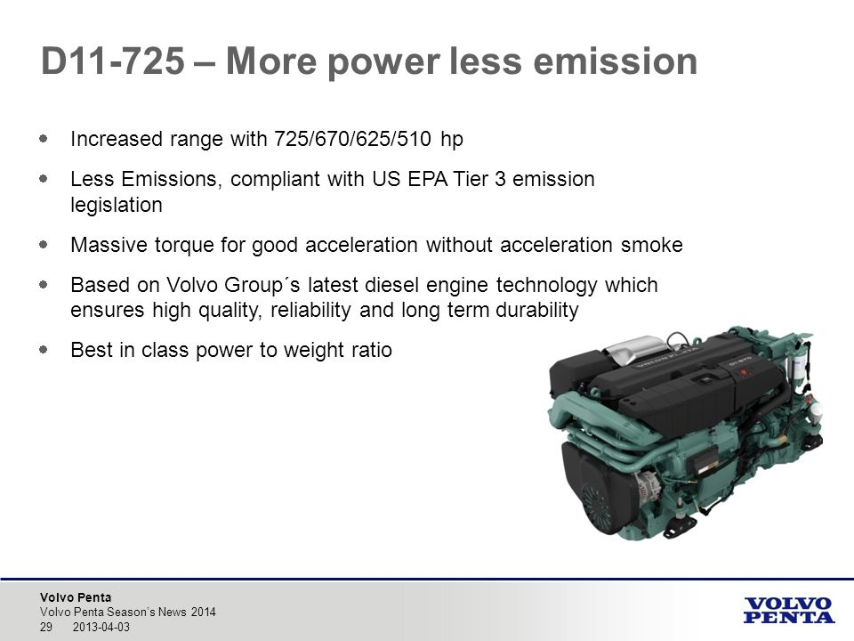 D11-725 – More power less emission