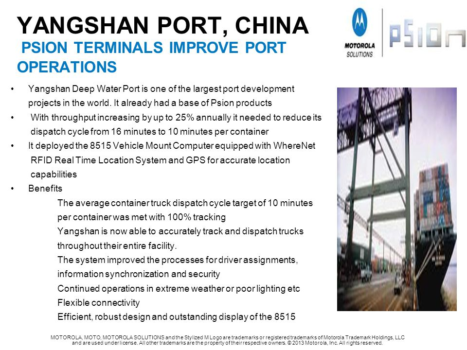 YANGSHAN PORT, CHINA PSION TERMINALS IMPROVE PORT OPERATIONS