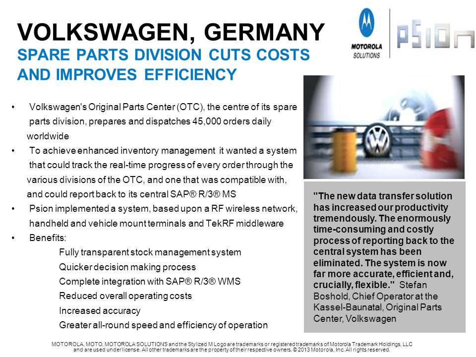 VOLKSWAGEN, GERMANY SPARE PARTS DIVISION CUTS COSTS AND improves efficiency