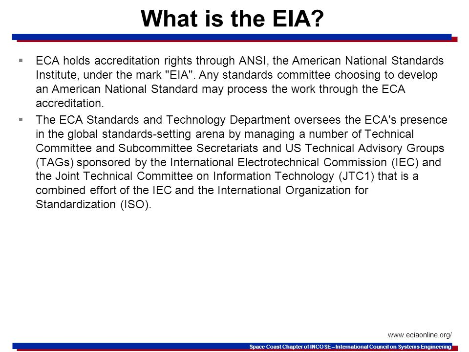What is the EIA