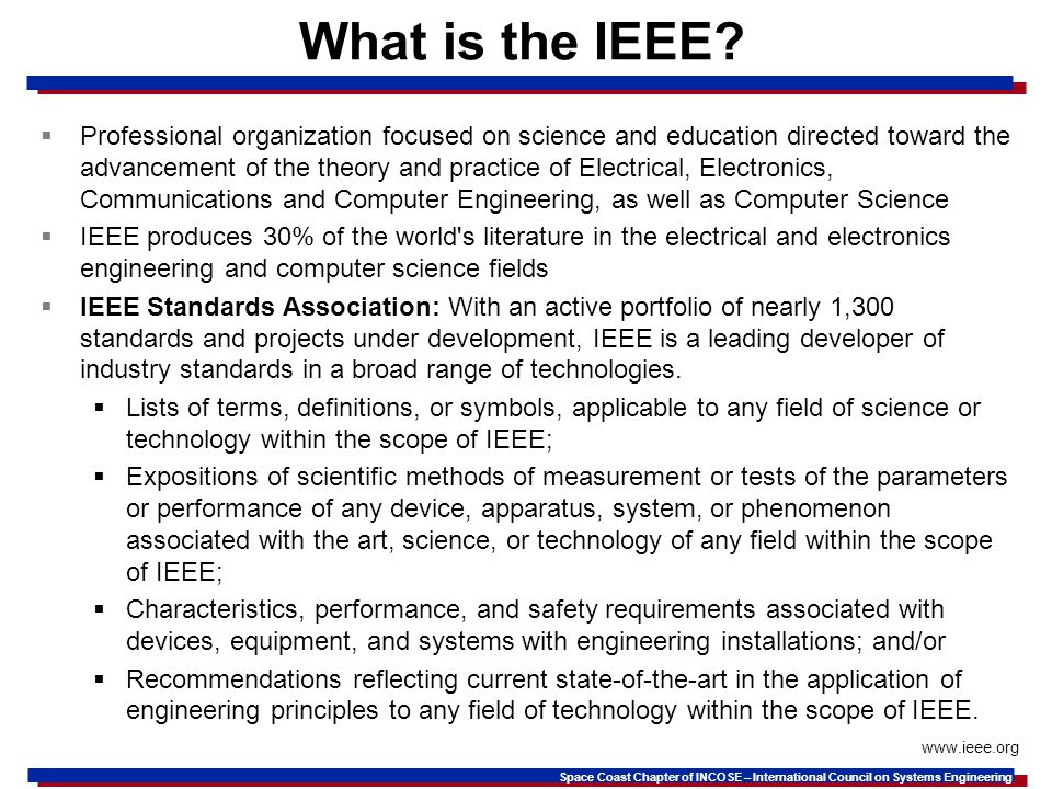 What is the IEEE