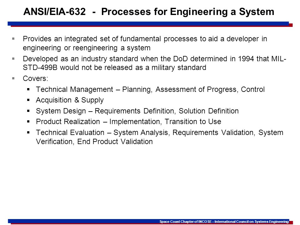 ANSI/EIA-632 - Processes for Engineering a System