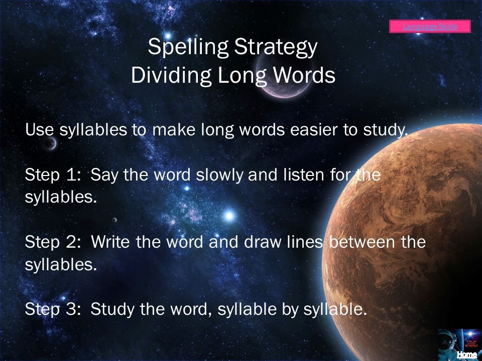 Spelling Strategy Dividing Long Words