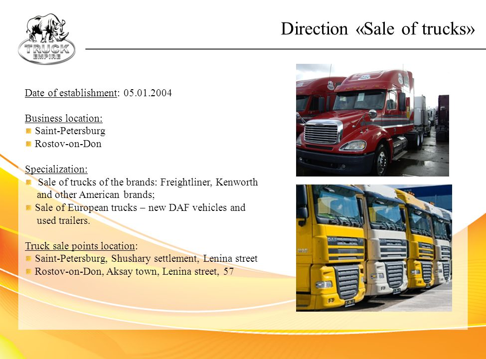 Direction «Sale of trucks»