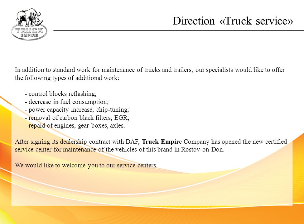 Direction «Truck service»