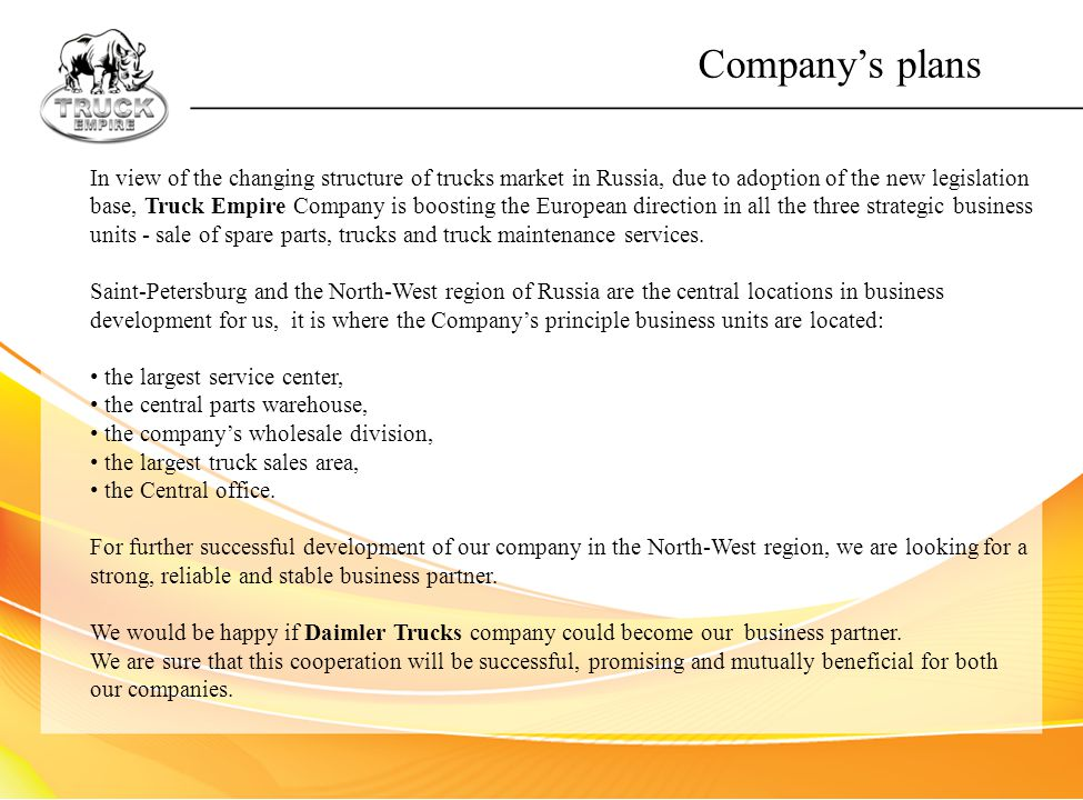 Company's plans