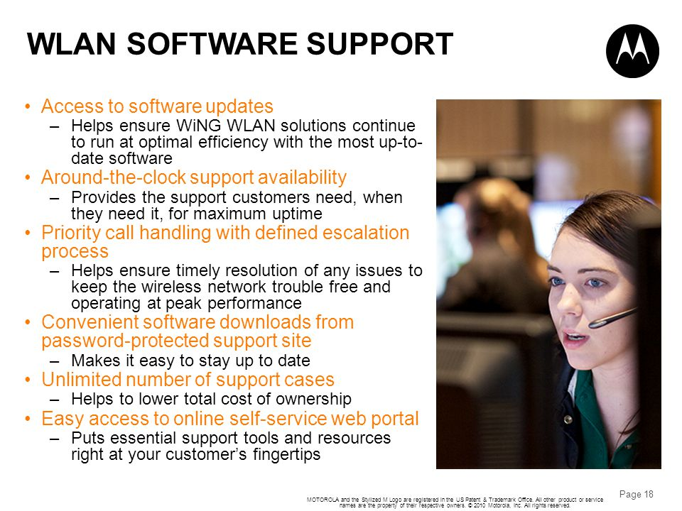 WLAN SOFTWARE SUPPORT Access to software updates