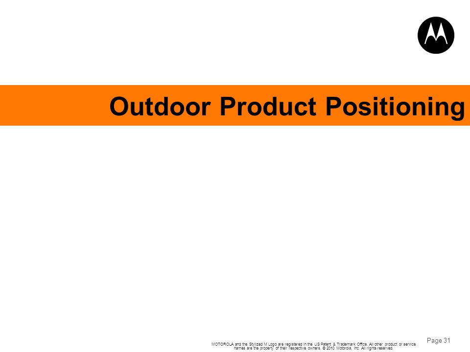 Outdoor Product Positioning
