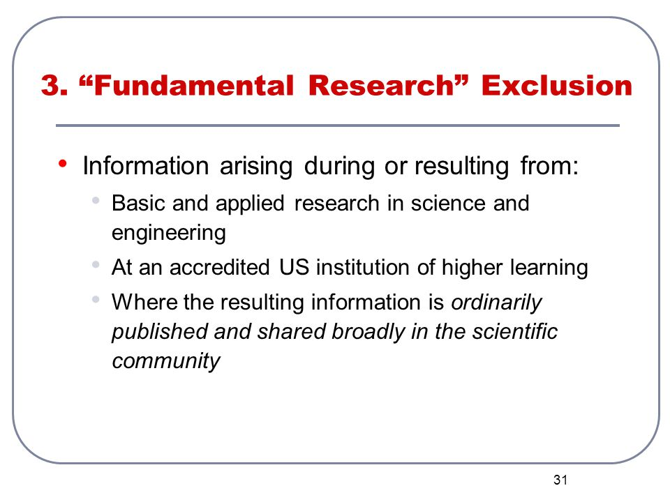 3. Fundamental Research Exclusion