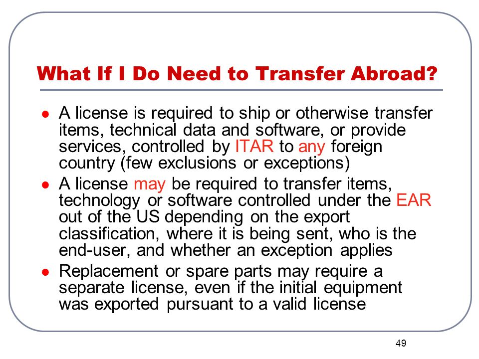 What If I Do Need to Transfer Abroad