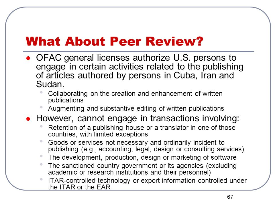 What About Peer Review