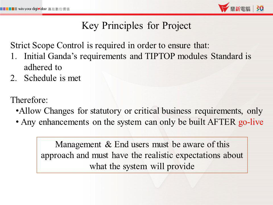Key Principles for Project