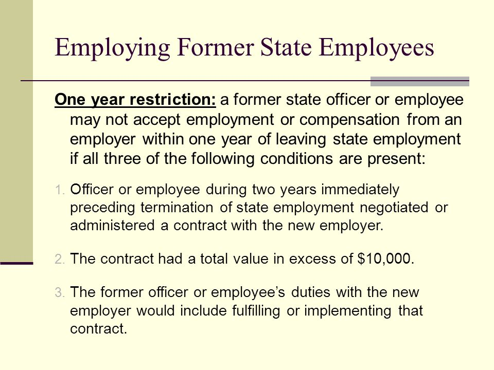 Employing Former State Employees