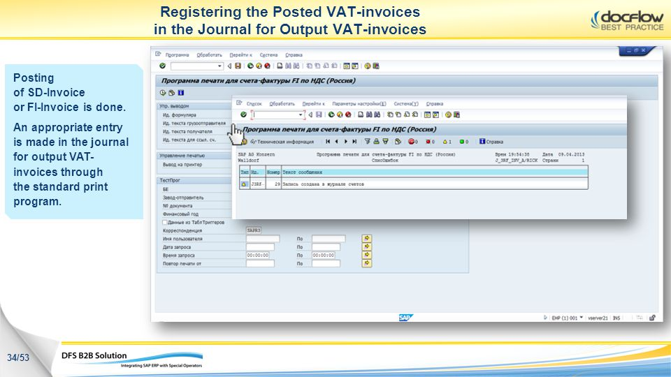 Registering the Posted VAT-invoices in the Journal for Output VAT-invoices