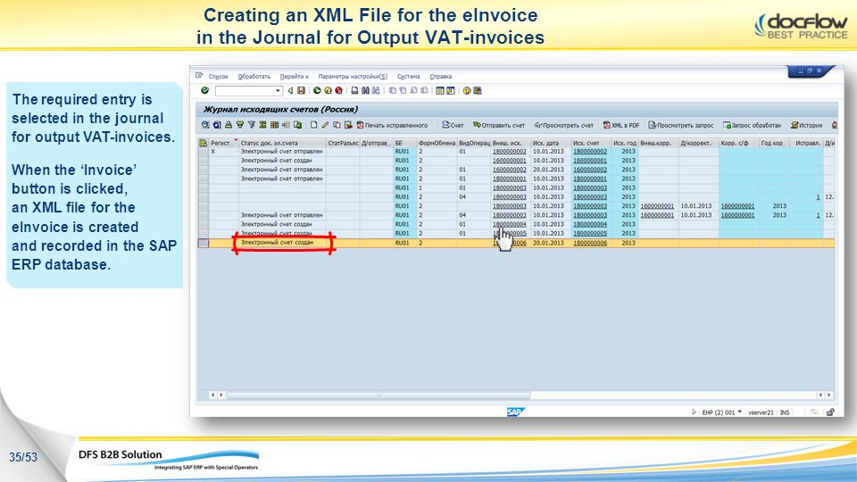Creating an XML File for the eInvoice in the Journal for Output VAT-invoices
