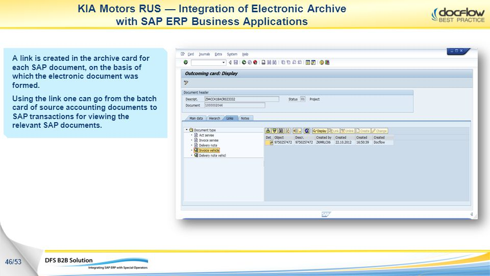 KIA Motors RUS — Integration of Electronic Archive with SAP ERP Business Applications