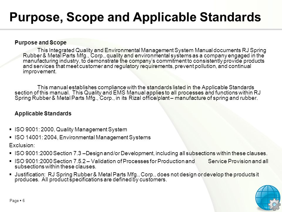 Purpose, Scope and Applicable Standards