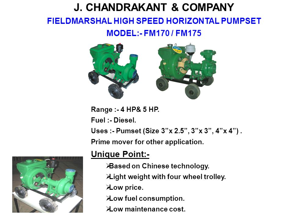 J. CHANDRAKANT & COMPANY FIELDMARSHAL HIGH SPEED HORIZONTAL PUMPSET