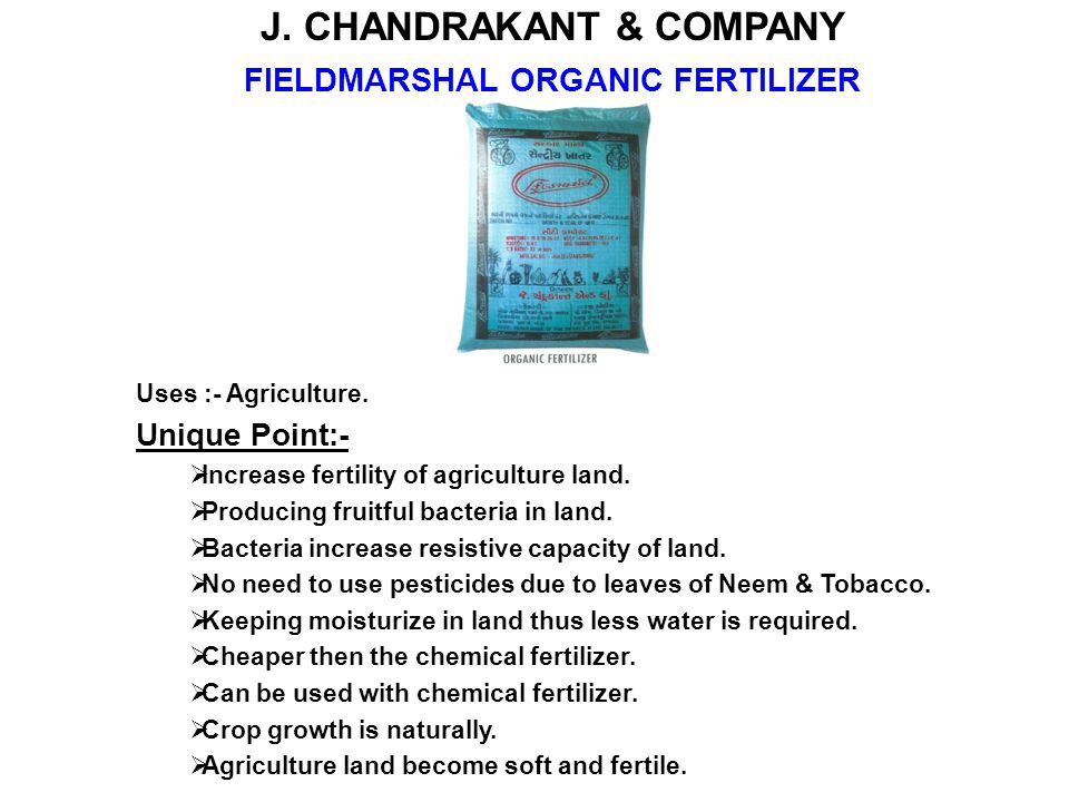 J. CHANDRAKANT & COMPANY FIELDMARSHAL ORGANIC FERTILIZER