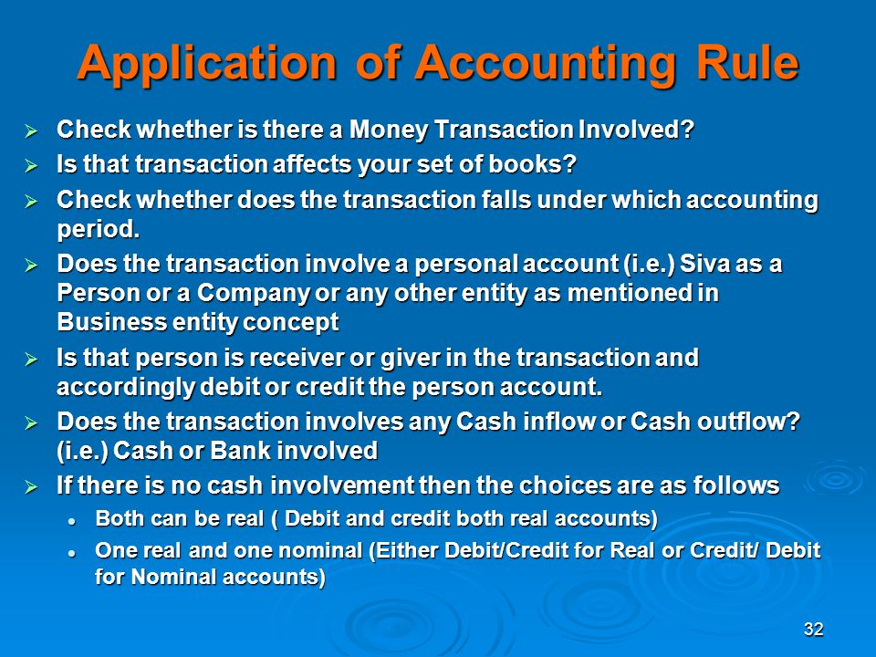 Application of Accounting Rule