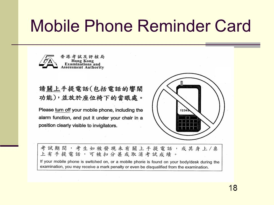 Mobile Phone Reminder Card
