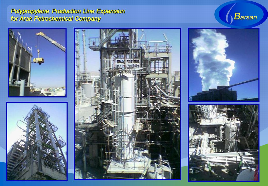 Polypropylene Production Line Expansion