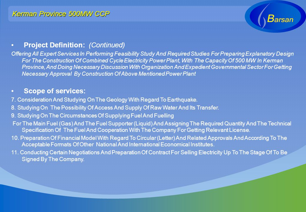 Project Definition: (Continued)
