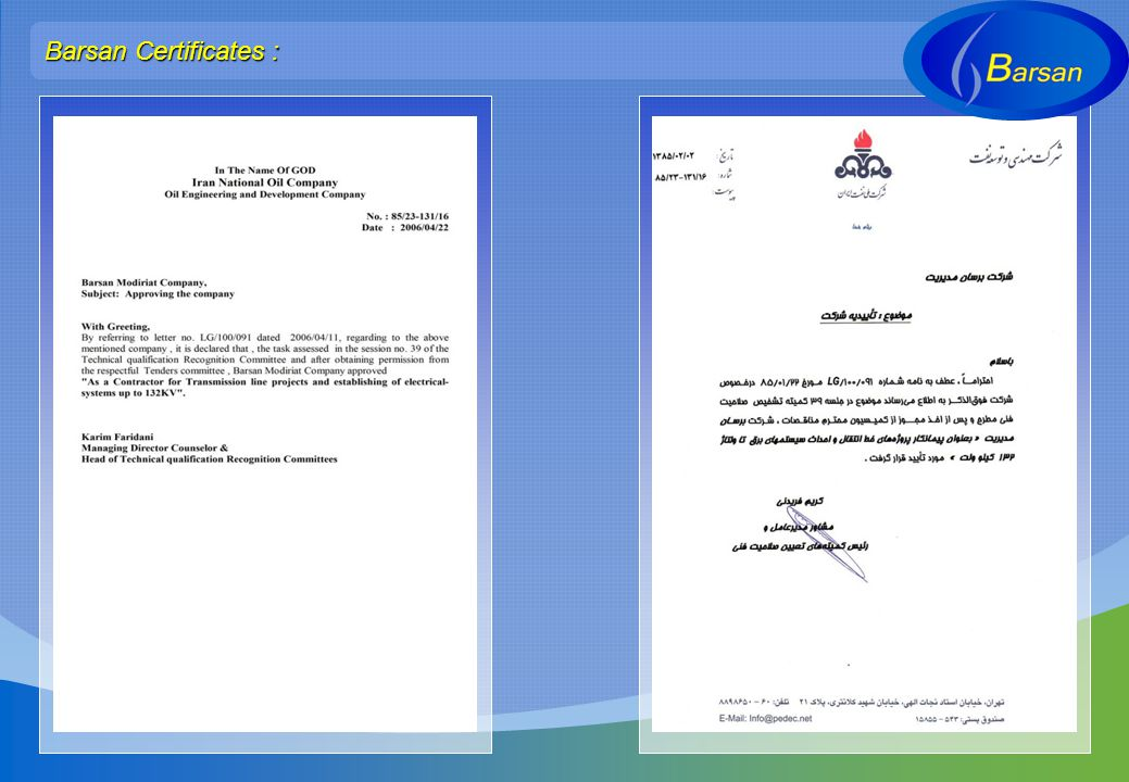Barsan Certificates :
